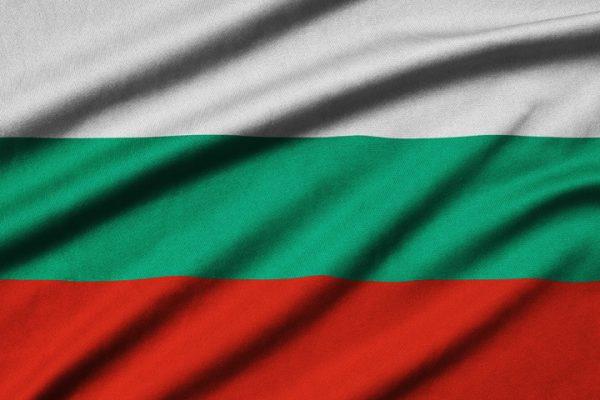 Bulgarca Bilen Müşteri Danışmanı